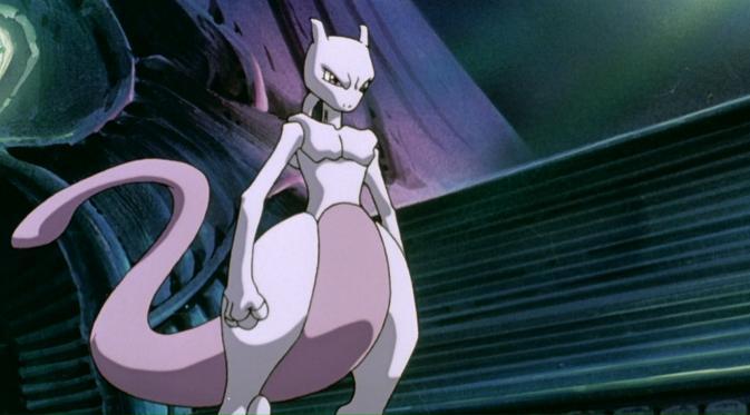 Mega Bintang Ini mirip dengan Pokemon Go